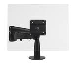 UPLIFT Monitor Arm